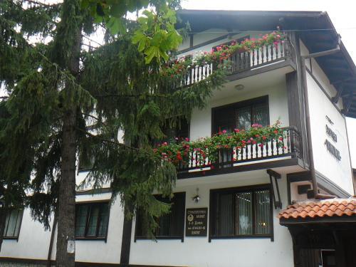 Къща за гости Типик Bansko