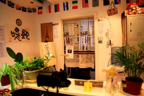 Art Traveling Homestay, Beijing Guomao Branch photo 26