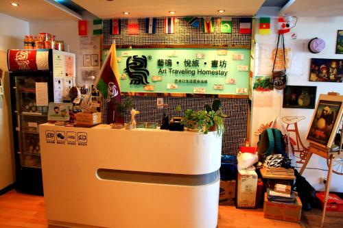 Art Traveling Homestay, Beijing Guomao Branch photo 29