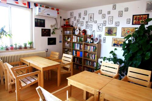 Art Traveling Homestay, Beijing Guomao Branch photo 35
