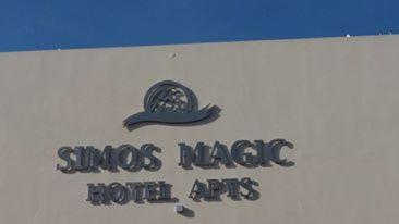 Simos Magic Apartments 1