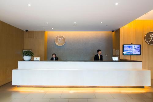 JI Hotel Shanghai Xujiahui Zhaojiabang Road Null HD Photos Reviews