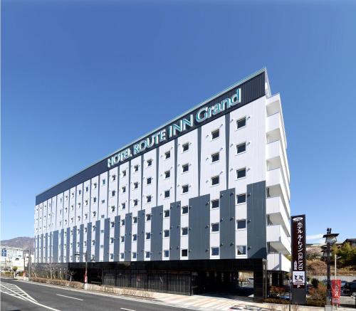 路线站前田大酒店