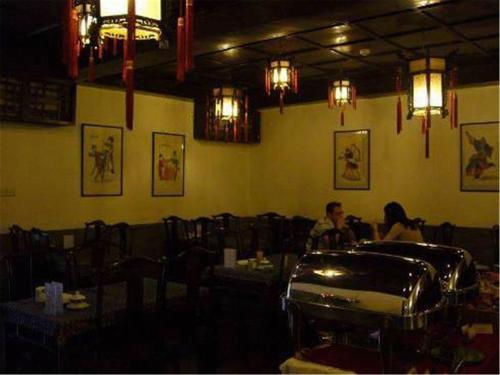 Lu Song Yuan Hotel(Nanluoguxiang) photo 21