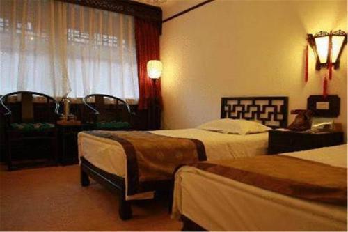 Lu Song Yuan Hotel(Nanluoguxiang) photo 22