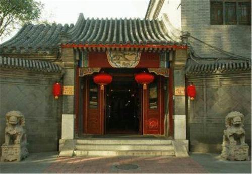 Lu Song Yuan Hotel(Nanluoguxiang) photo 23