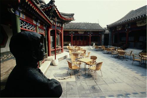 Lu Song Yuan Hotel(Nanluoguxiang) photo 24