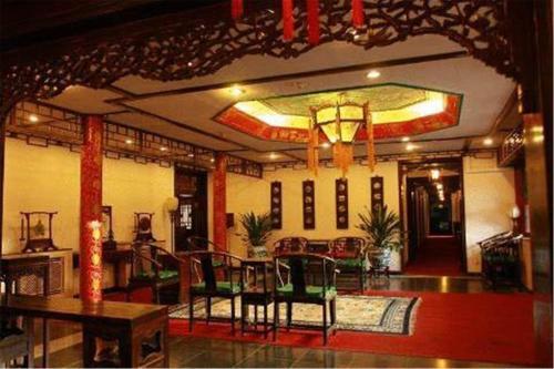 Lu Song Yuan Hotel(Nanluoguxiang) photo 25