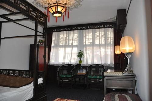 Lu Song Yuan Hotel(Nanluoguxiang) photo 26