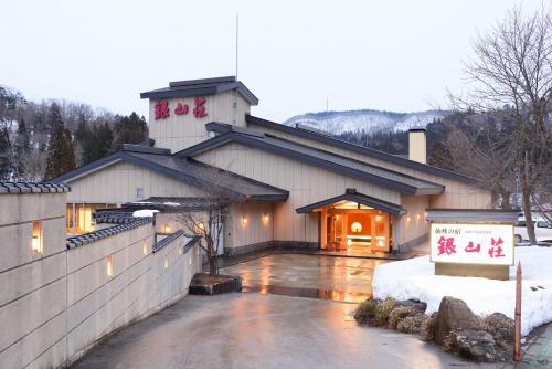銀山旅館 Ginzanso