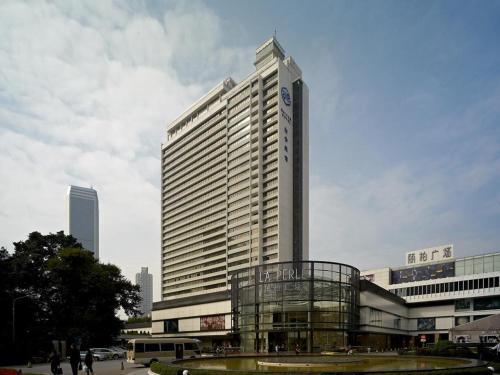 . Guangzhou Baiyun Hotel