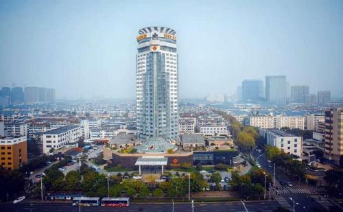Vienna International Hotel Suzhou University Town impression
