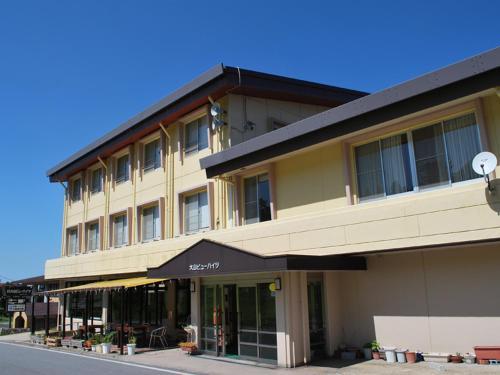 大山高地酒店 Daisen View Heights