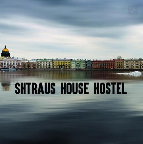 Hostel Shtraus House