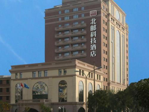 Beijing BUPT Hotel impression