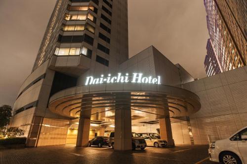 Dai-ichi Hotel Tokyo Seafort photo 33