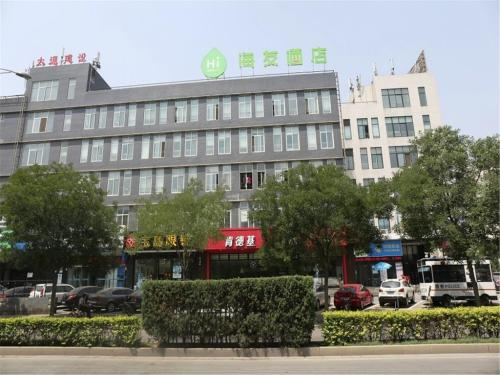 Hi Inn Beijing West Qingta Road impression