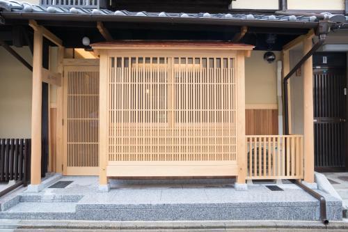 Kyomachiya Suite Rikyu - Kyōto