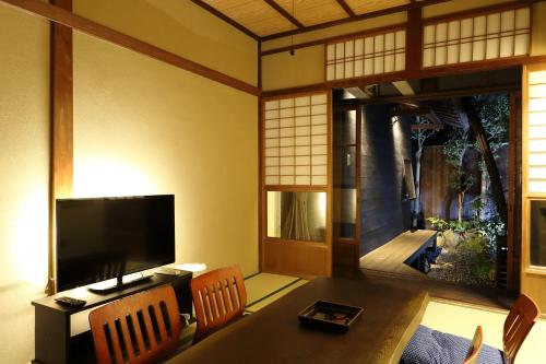 京都二条凰庵度假屋