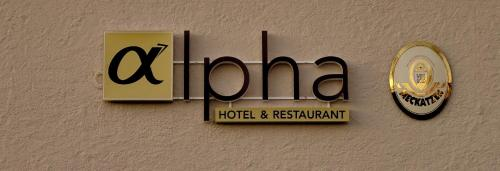 Hotel Restaurant Alpha