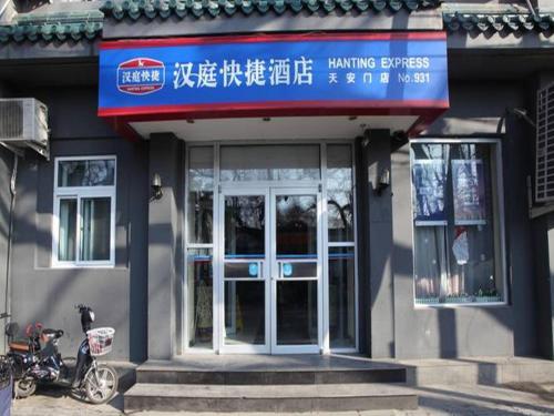 Hanting Express Beijing Tian'anmen photo 3