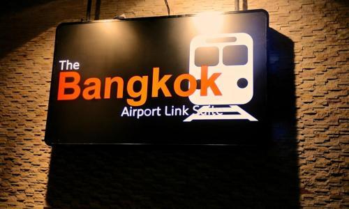 The Bangkok Airport Link Suite impression