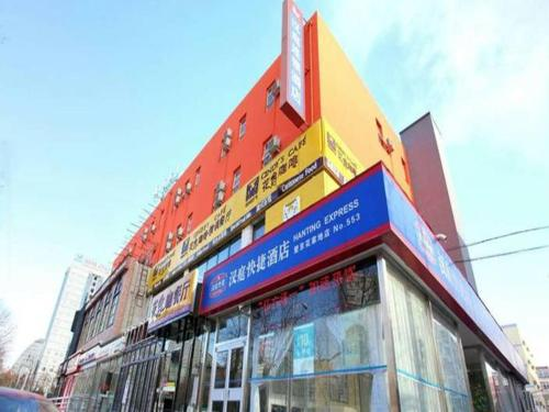Hanting Express Hotel Beijing Wangjing Huajiadi impression