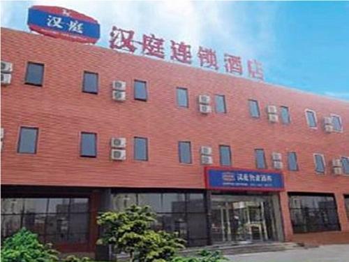 Hotel Hanting Express Beijing Yizhuang Ciqu