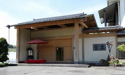 覺樂清新花園飯店 Kansuien Kakuraku