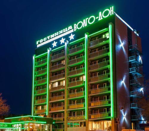 . Volgo-Don Hotel