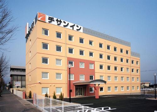 Chisun Inn Fukushima Nishi IC - Hotel - Fukushima