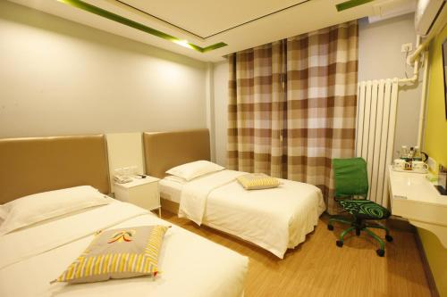 Beijing Zhong An Hotel photo 31