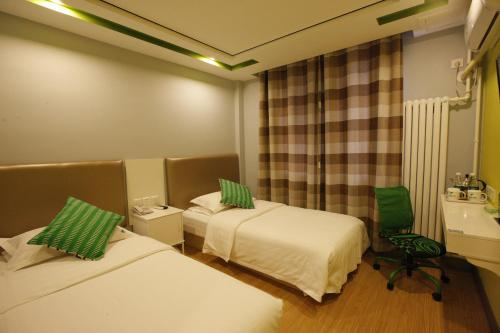 Beijing Zhong An Hotel photo 32