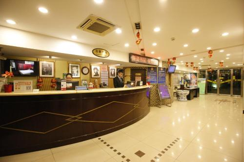 Beijing Zhong An Hotel photo 34