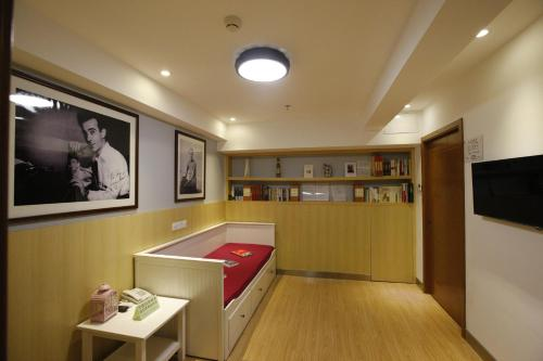 Beijing Zhong An Hotel photo 35
