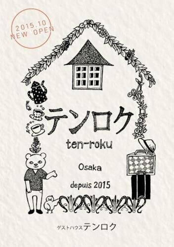 Guesthouse Ten-roku - Female Only Osaka