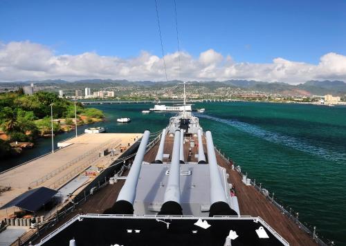 Hilton Garden Inn Waikiki Beach - Honolulu, HI 96815