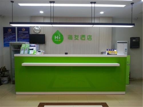 Hi Inn Hotel Beijing Guomao photo 32