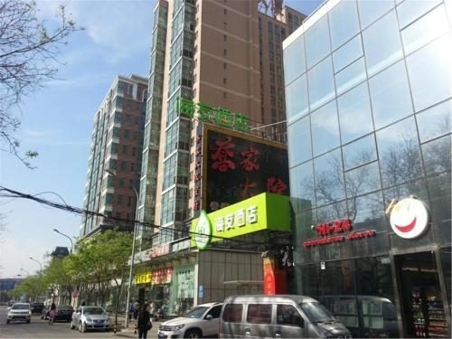 Hi Inn Hotel Beijing Guomao impression