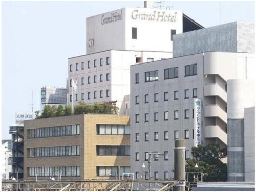 平塚神奈大酒店 Grand Hotel Kanachu Hiratsuka