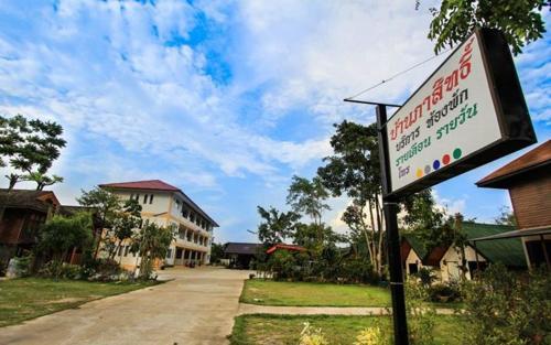Ban Pasit Chiangrai Chiang Rai