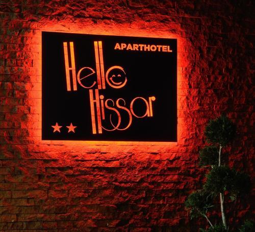 Apart Hotel Hello Hissar