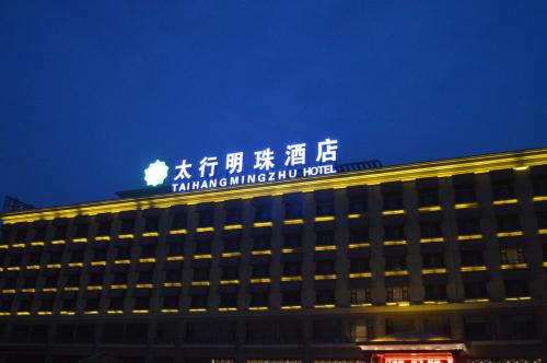 . Taihang Mingzhu Hotel