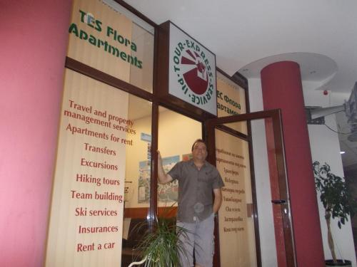 Tes Flora Apartments - Photo 6 of 190