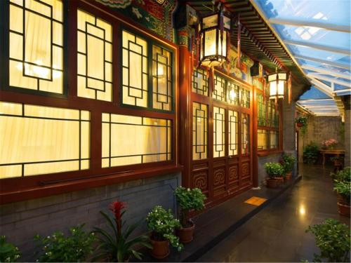 Beijing Rong Courtyard Boutique Hotel impression