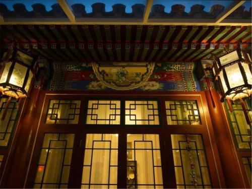 Beijing Rong Courtyard Boutique Hotel photo 3
