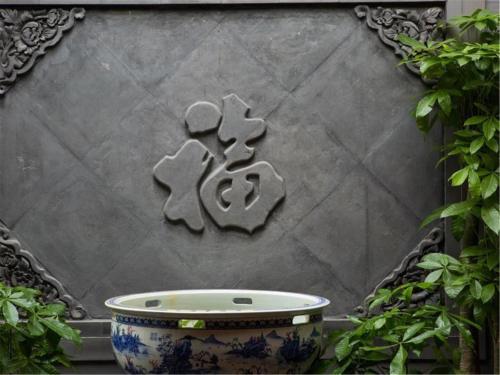 Beijing Rong Courtyard Boutique Hotel photo 4
