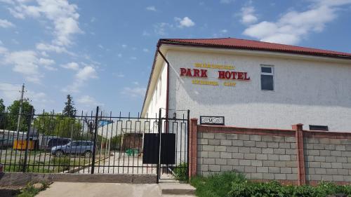. Park Hotel&Hostel