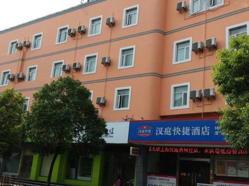 Hotel Hanting Express Shanghai Caohejing