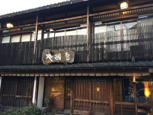 Accommodation in Hikone